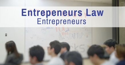 Entrepreneurs Law- Entrepreneurs