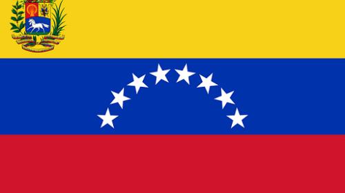 Jornada «Protección Internacional y Estatus de Protección Temporal: caso Venezuela»