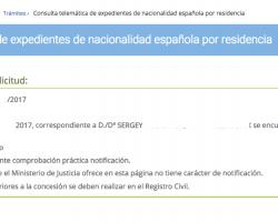 ¡3 Nuevas Concesiones de Nacionalidad mediante Demanda Contenciosa!