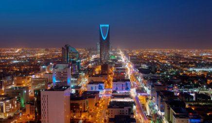 saudi arabia nacionalidad