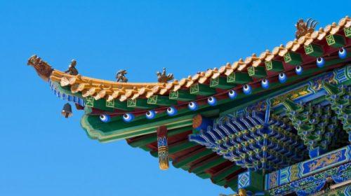 Protocolo entre España y China sobre el establecimiento de centros culturales