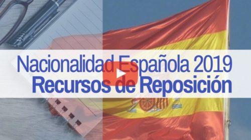 6ª Novedad Nacionalidad: Recursos de Reposición