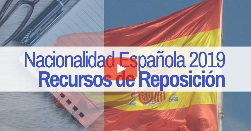 novedades recurso de reposición nacionalidad