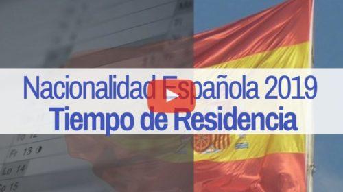 3ª Novedad Nacionalidad: Tiempo de Residencia en España para solicitar nacionalidad