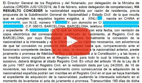 Estimación de Recurso de Reposición tras denegación de nacionalidad