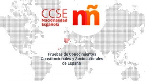 Convocatorias extraordinarias CCSE en Venezuela