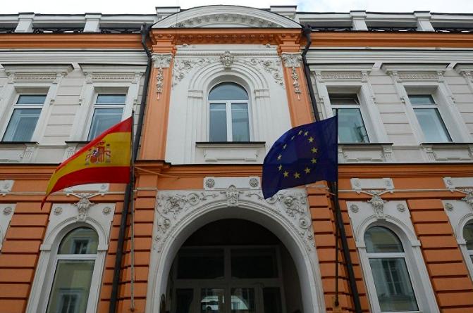 Consulado General de España en Manchester