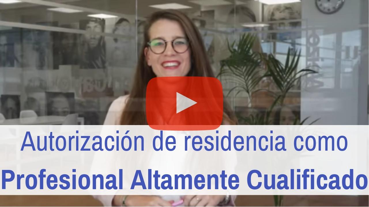 Profesional Altamente Cualificado: Residencia y Cambio de Empresa