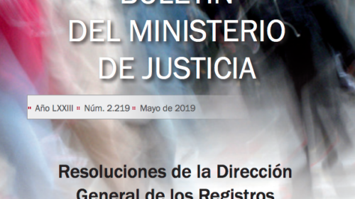 Resoluciones de la DGRN. Julio 2018