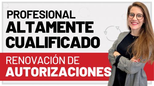 Profesional Altamente Cualificado: Renovación de la Autorización de Residencia