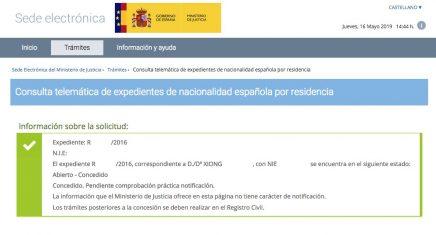 Concesiones de Nacionalidad Española XIONG