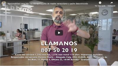 Nacionalidad española para hijo nacido en España de madre venezolana y padre desconocido