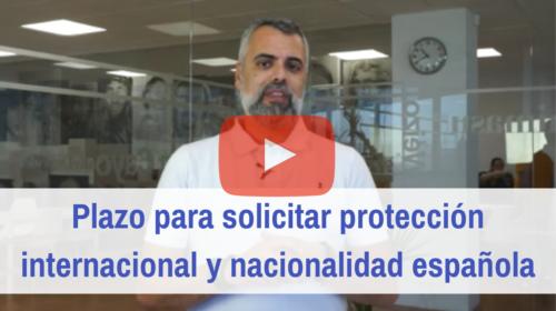 Plazo para solicitar la Nacionalidad Española bajo la condición de Protección Internacional