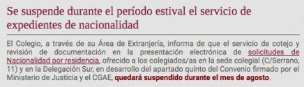 sUSPENSION DEL SERVICIO DE EXPEDIENTES DE NACIONALIDAD