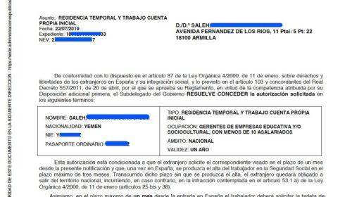 Autorización de Residencia Temporal y Trabajo por Cuenta Propia: Concedida