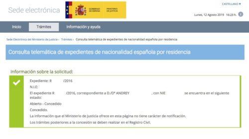 Resoluciones de Concesión de Nacionalidad Española: 13 Agosto 2019