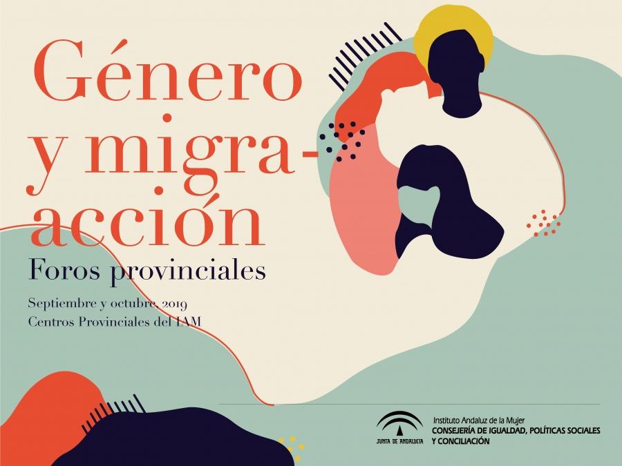 Cartel Foros sobre la realidad de las mujeres migrantes en Andalucía