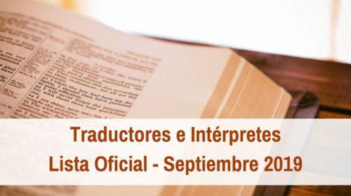 Lista actualizada de todos los Traductores e Intérpretes Jurados