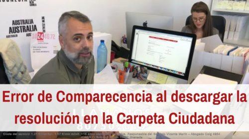 Error de Comparecencia al descargar la resolución de nacionalidad española en la Carpeta Ciudadana