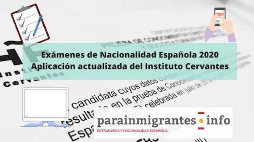 Exámenes de Nacionalidad Española 2020: Aplicación actualizada del Instituto Cervantes