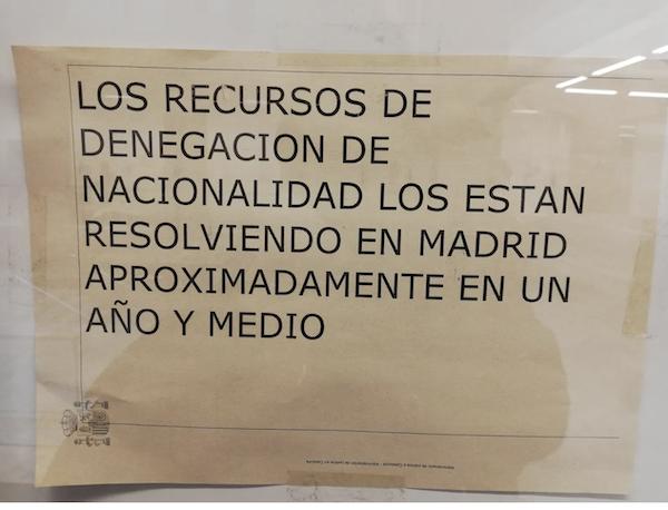 plazo recursos nacionalidad española