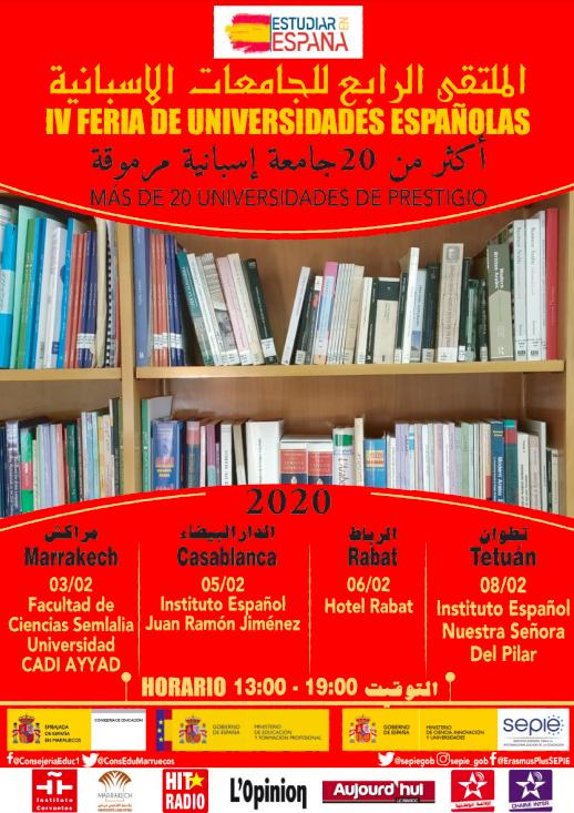 Marrakech será la sede de la IV Feria Estudiar en España Cartel Expandido