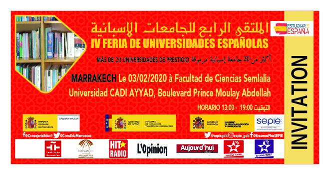 Marrakech será la sede de la IV Feria Estudiar en España Cartel Mini