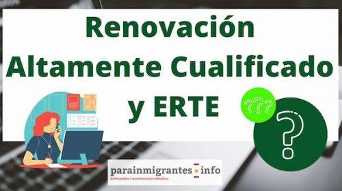 Renovación Altamente Cualificado y ERTE