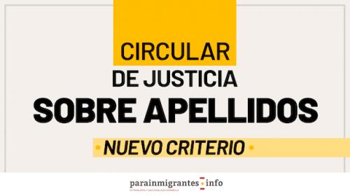 Circular de Justicia sobre Apellidos: Nuevo criterio